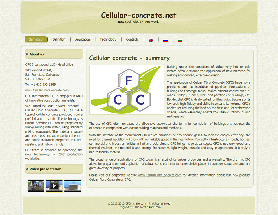 WWW.CELLULAR-CONCRETE.NET IGNORED!